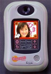 Erstes Mobiltelefon mit Digitalkamera / lickey.com